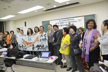 2011年日本平和大会in沖縄