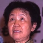 Feng Cui
