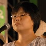 Ko You Kyong