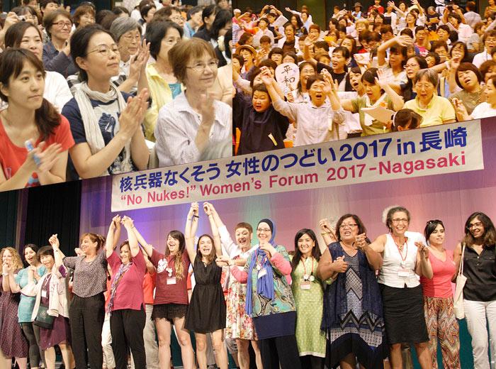 核兵器なくそう女性のつどい2017 in長崎