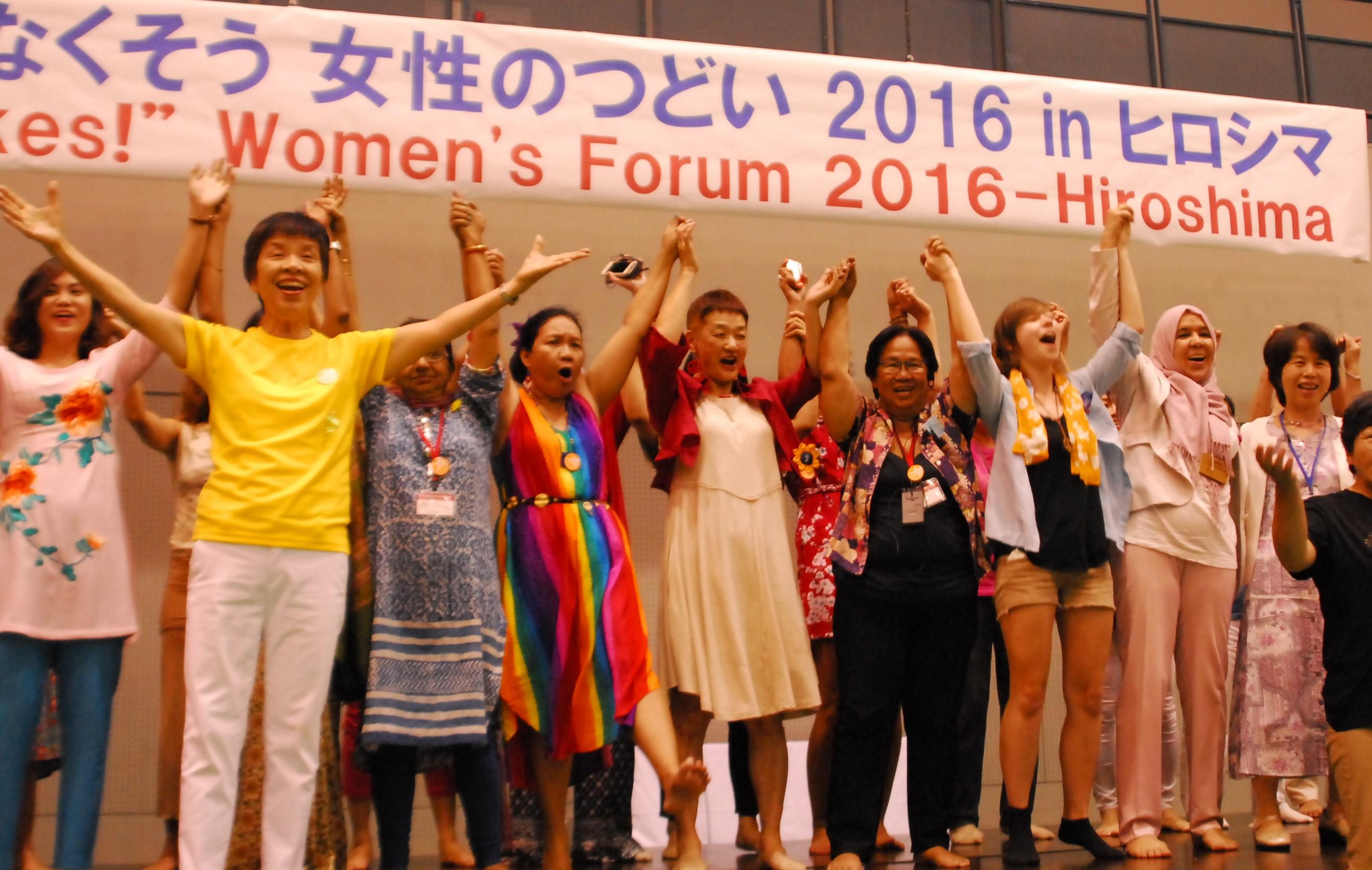 2016年核兵器なくそう女性のつどいin広島