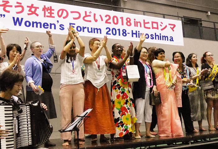 No Nukes! Women's Forum in Hiroshima 2018